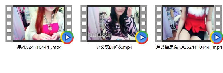QQ图片20210825213752.png