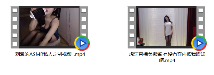 QQ图片20210901202615.png